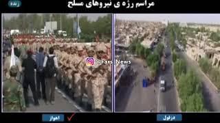 Момент стрельбы во время теракта в ходе военного парада в иранском Ахвазе