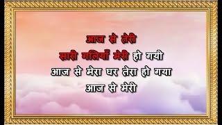 Aaj Se Teri - Karaoke - Padman - Arijit Singh