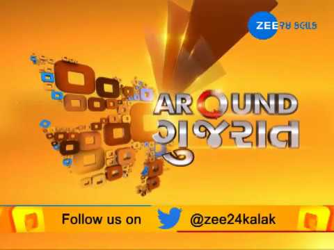 Check out 'Around Gujarat' for latest news in the state,   7 pm January 4 - Zee 24 Kalak