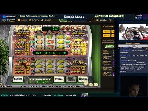 Игровые автоматы с депозитом от 1 рубля игровые автоматы настройки адмирал ключ
