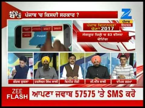 Will Congress return to power after 10 years in Punjab?