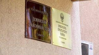 В Саранске продолжают судить врача-судмедэксперта Ирину Рябкину