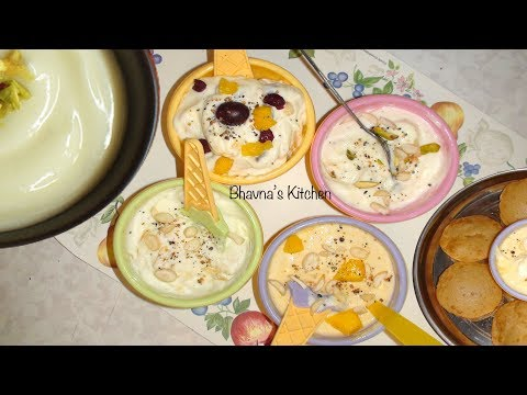 Quick Shrikhand Video Recipe By Bhavna - Indian Flavored Yogurt By Bhavna
