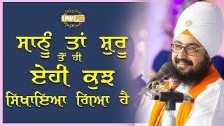 5 Dec 2017 - Saanu ta Shuru To Ehi Kuch Sikhaya Gaya hai - Dhuri- Sangrur