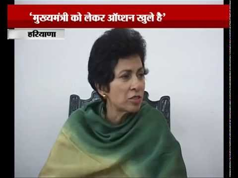 Kumari Selja teaches lesson to CM Bhupinder Hooda