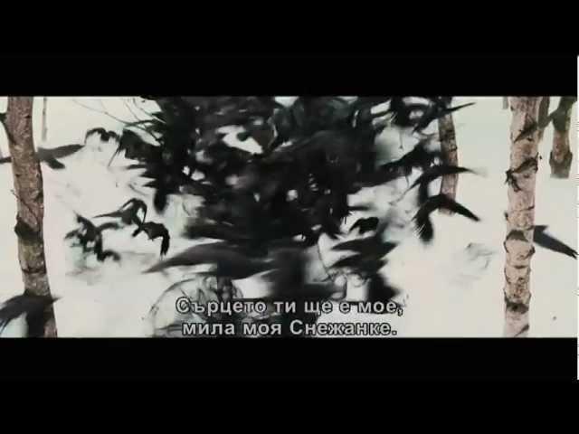 СНЕЖАНКА И ЛОВЕЦЪТ - премиера 08.06.2012