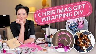 Christmas Gift Wrapping DIY - Hack It: EP42