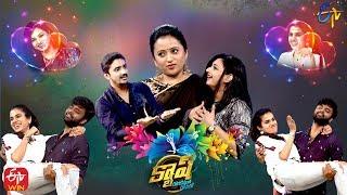 Cash   Krishna Chaitanya,Mrudula,Sravana Bhargavi,Hemachandra  1st  Feb  2020   Latest Promo