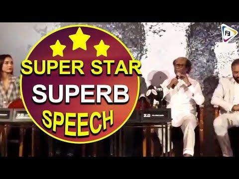 RajiniKanth Speech at 2.0 Press Meet at Dubai || 2.0 Audio Launch Live || #Rajinikanth
