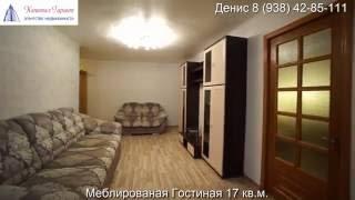 видео отопление в Новороссийске