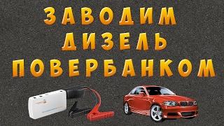 видео Выбираем аварийный дизельный генератор: советы специалистов