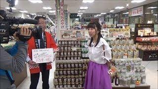 独立放送局のサンテレビ(神戸市)が今春、34年ぶりとなる帯の情報生...