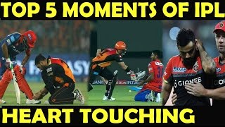 IPL 2017:Top 5 moments that touched everyone's heart thumbnail
