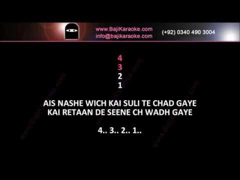Nasha Sajna Da - Video Karaoke - Wajid Ali Baghdadi - Saraiki | Sindhi Karaoke - by Baji Karaoke