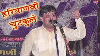गारंटी है अपनी हँसी नहीं रोक पाओगे || #Haryana #Chutkule || Vikas Pasoriya