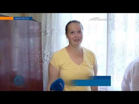 Детская амбулатория в Мариуполе изменит адрес