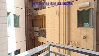 峻瀅II 1座高層A 3房746' 新樓標準 上車精選 樓盤編號:UER124 放售🔽