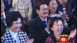 2008年央视春节联欢晚会 小品《新闻人物》 郭冬临|周涛| CCTV春晚