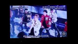 EXILE ☆生放送ラストパフォーマー☆松本利夫 ÜSA MAKIDAI 音楽特番「2015...