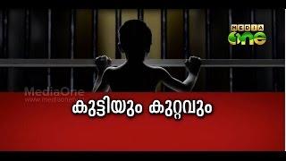 Kerala Summit 23/11/15 Kuttiyum Kuttavum