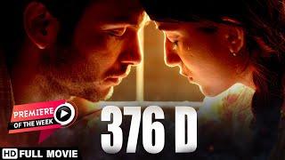 376 D хинди полный фильм HD - Вивек Кумар - Дикша Джоши - Болливудский популярный фильм на хинди