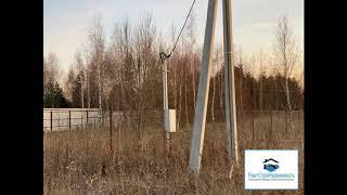 Участок в деревне Накипелово ИЖС в 300 метрах от водохранилища