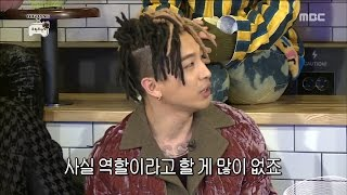 "[Infinite Challenge] 무한도전 - Taeyang, ""There's no big role to Parkmyungsoo"" 20161217"