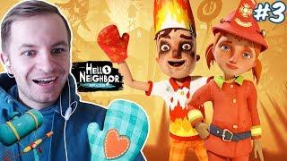 ПРИВЕТ СОСЕД - ПРЯТКИ (ПОЖАРНИК И ОГНЕННЫЙ МУЖИК) | Hello Neighbor: Hide and Seek #3