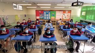 Publication Date: 2021-05-10   Video Title: 2020-21年度五年級班規大比拼:5C班規