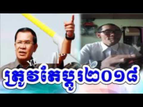 Cambodia Hot News: WKR World Khmer Radio Evening Sunday 05/14/2017