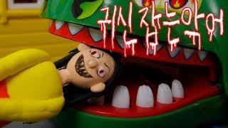 악어가 귀신들을 잡아먹어요! 뽀로로 장난감 친구들을 도와주자! 오싹튜브