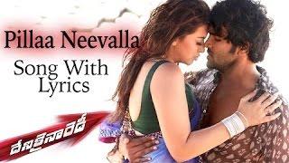 Pilla Neevalla Song With Lyrics - Denikaina Ready Movie Songs - Manchu Vishnu, Hansika