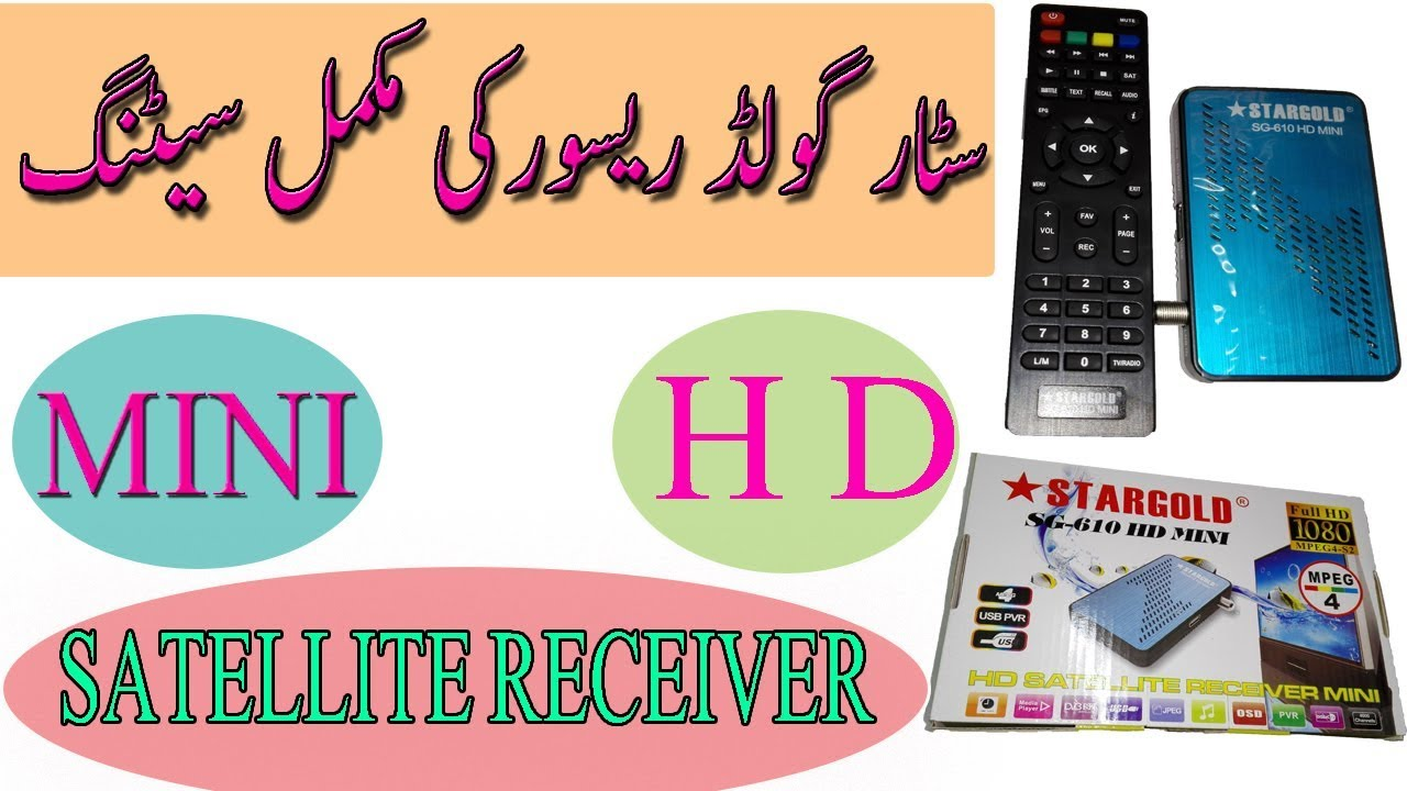 How To Setting and Installation STAR GOLD Satellite Receiver SG-610 HD MINI
