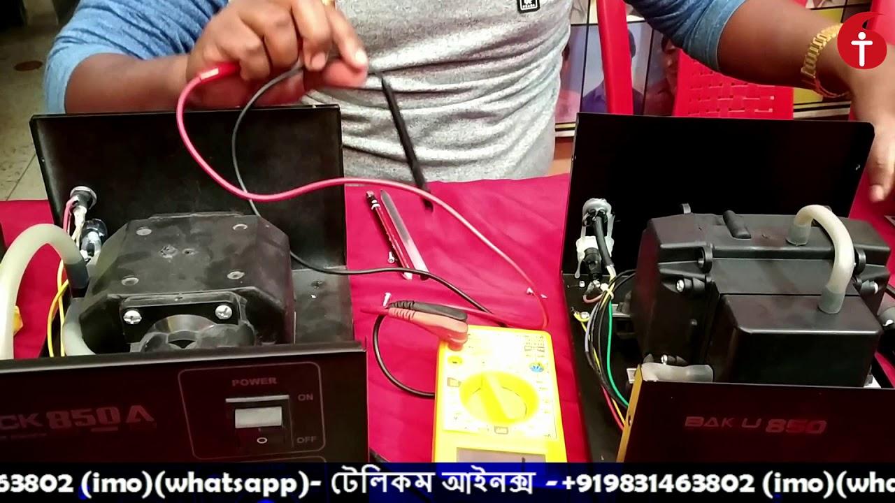 HOT AIR GUN   REPAIRING TECHNIQUE---Sanjib Pandit-Telecom Inox-9831463802