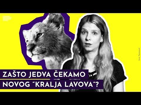 MONDO ORIGINALS: Ovo niste znali o Kralju lavova | S01E18