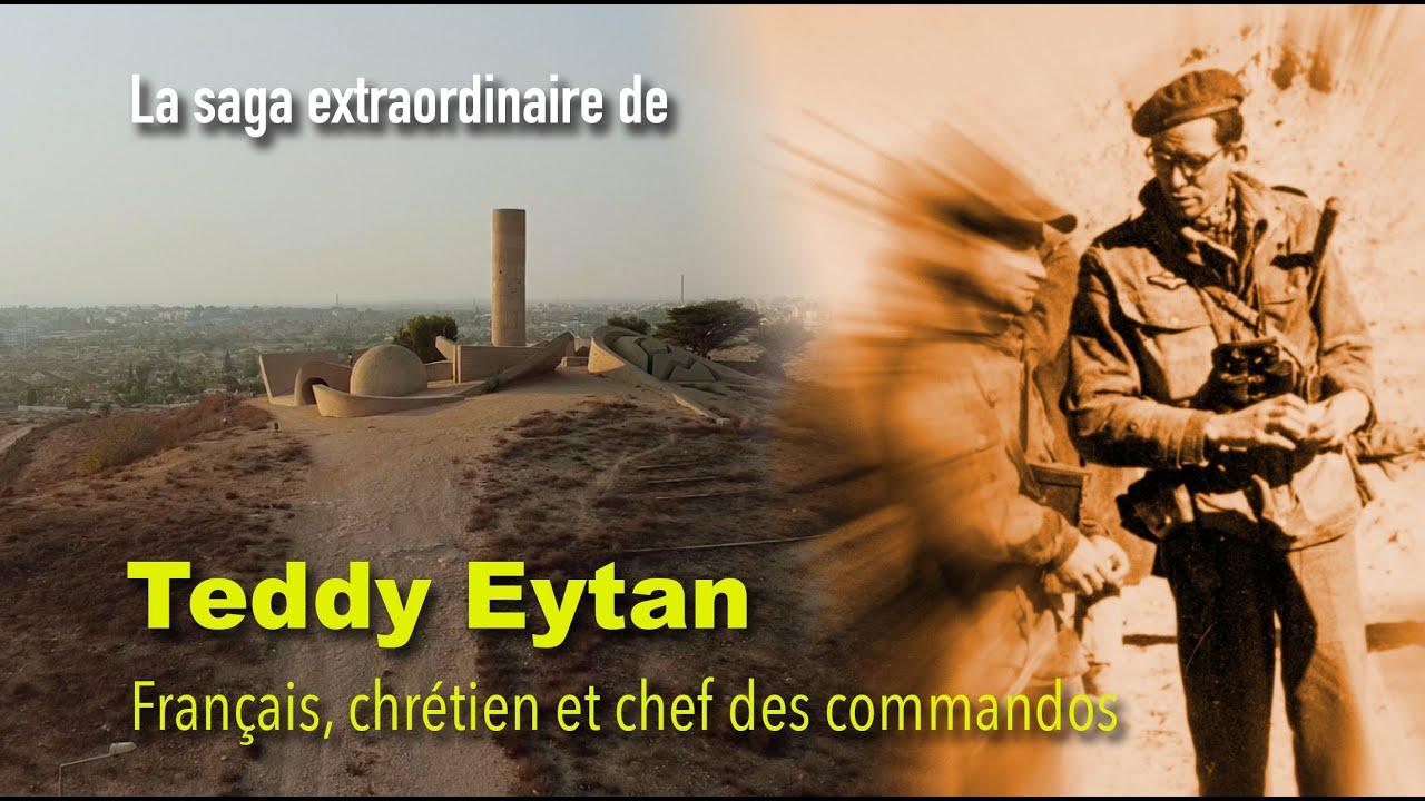 Teddy Eytan