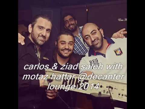 Copy of carlos&ziad saleh&motaz hattar PART(2) جديد حفله كارلوس ومعتز حتر 2014