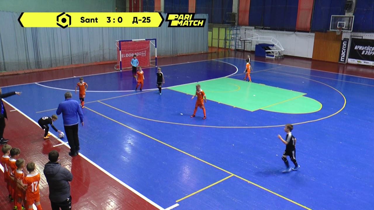 Матч повністю | Santos 11' 8-1 ДЮСШ 25-2 11'