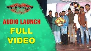 Koditta Idangalai Nirappuga Audio Launch  Full Video  Shanthanu  Parvathy Nair  K Bhagyaraj