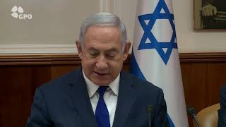 PM Netanyahu's Remarks at Weekly Cabinet Meeting -3/9/2019