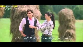 EgyUp Yeh Jo Mohabbat Hai 2012 DVDRip By MiDO Video