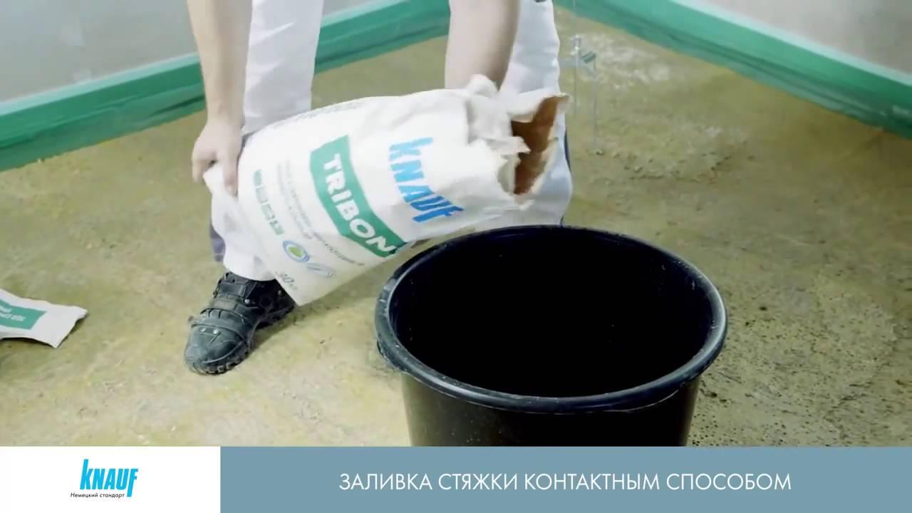 Штукатурка стен Putzmeister MP 25 mixit - YouTube