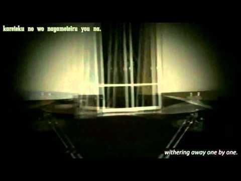 Plastic Tree - Sanatorium (Romaji + English Lyrics)