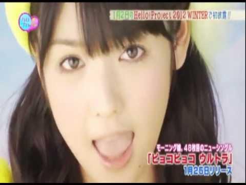 [KFS1] Preview Morning Musume -- Pyoko Pyoko Ultra PV
