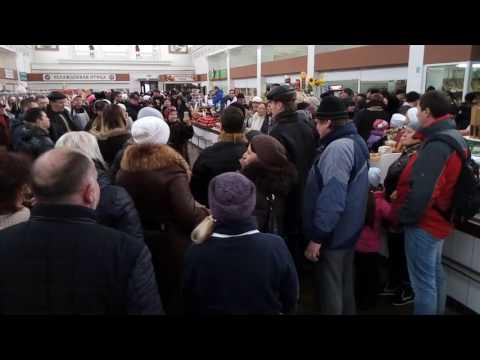 27.12.2016. Харків. Центральний ринок. Добрий вечір тобі. Щедрик.