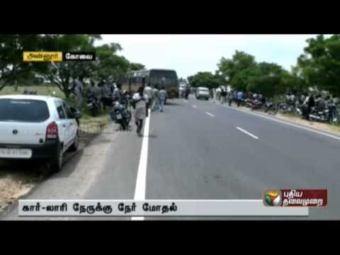 Six Killed In A Road Accident At Pugazhur Coimbatore Youtube