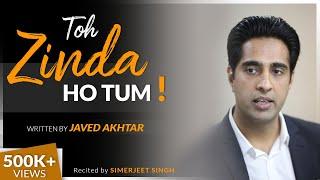 Toh Zinda Ho Tum | Inspirational Poem by Javed Akhtar | Recited by Simerjeet Singh