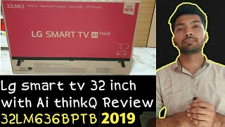 LG SMART TV WITH AI thinkQ 2019 32LM636BPTB | UNBOXING & REVIEW