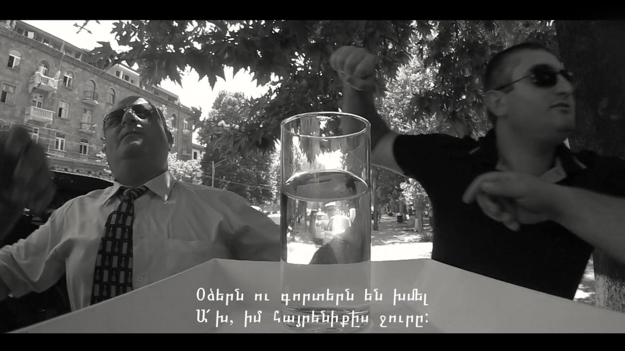 Армянские песни скачать бесплатно музыку mp3