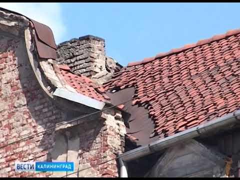 690 жителей Калининградской области в ближайшие три года переедут из аварийного жилья в новое